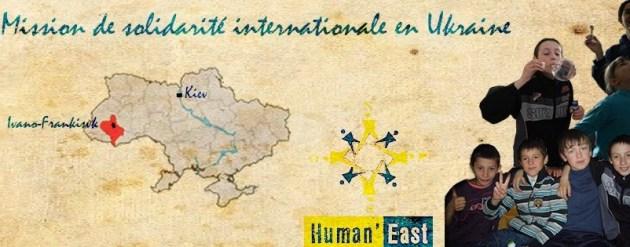 4.2 Visuel Human East